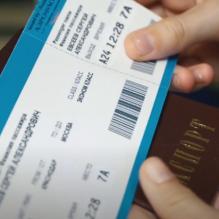 И билет на самолет